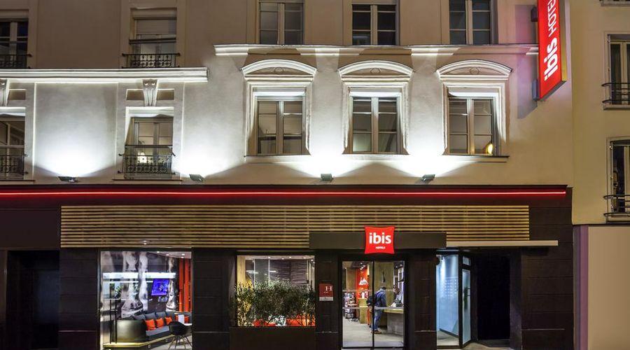 إيبيس باريس جار دو ليست تي جي في-24 من 28 الصور