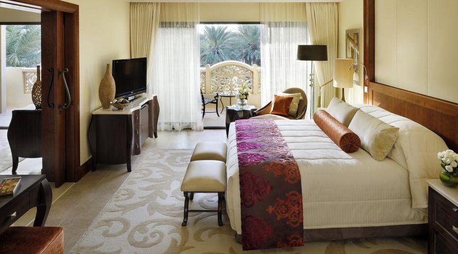 One&Only Royal Mirage Resort Dubai at Jumeirah Beach -9 of 36 photos