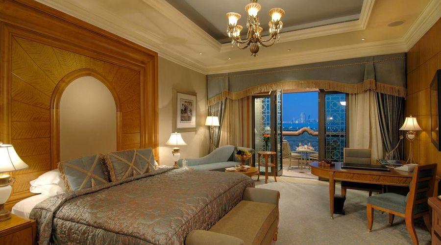 Emirates Palace, Abu Dhabi-4 of 31 photos