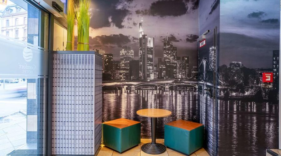 Comfort Hotel Frankfurt Central Station-3 of 31 photos