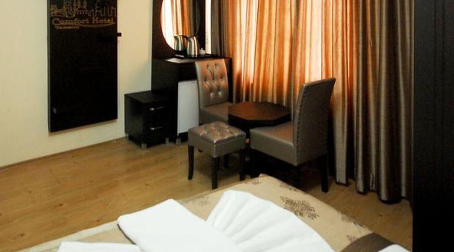 Comfort Hotel Taksim-2 of 20 photos