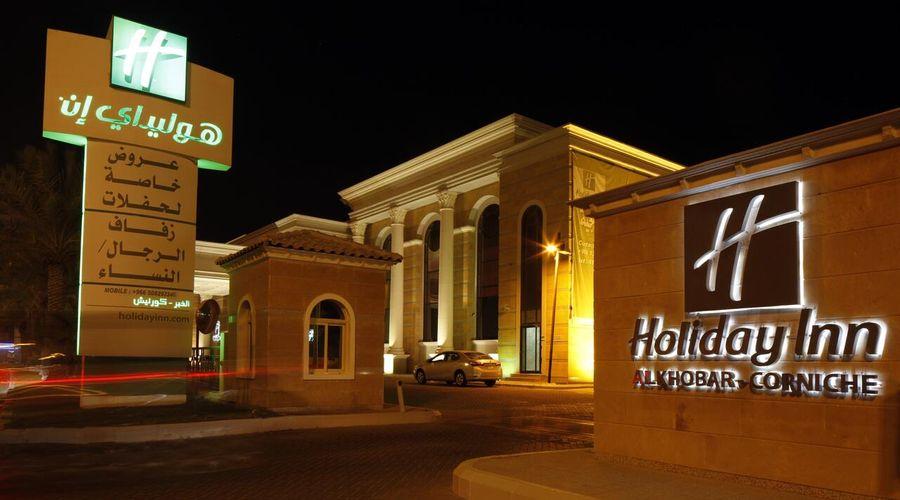 فندق هوليداي إن كورنيش الخبر-3 من 30 الصور