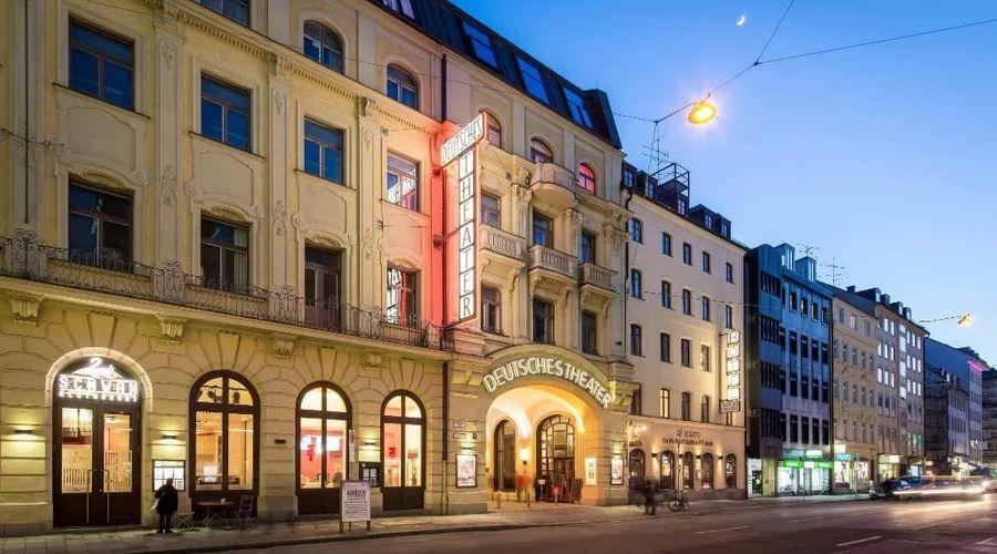 Maritim Hotel München-8 of 23 photos