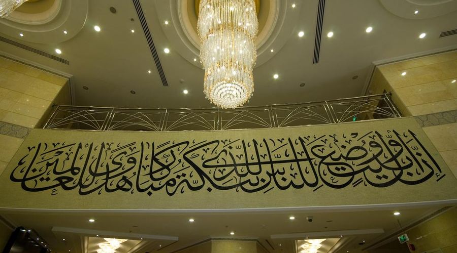 فندق دار الإيمان جراند-10 من 23 الصور