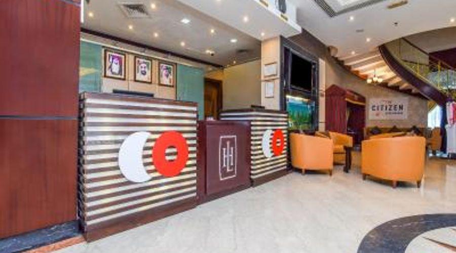فندق لاندمارك ساميت-7 من 25 الصور