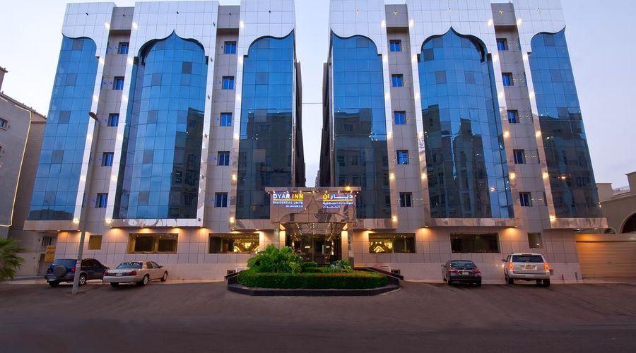 Dyar Inn Al Hamra Hotel--1 of 22 photos