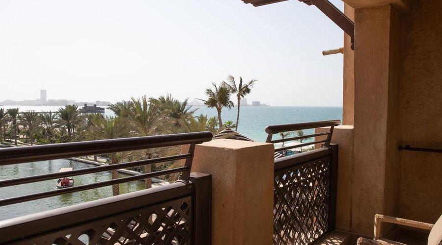Jumeirah Mina A'Salam-10 of 30 photos