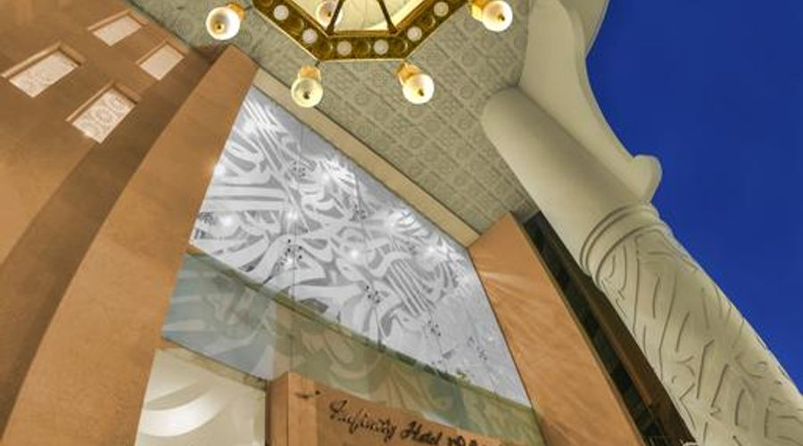 فندق إنفينيتى مكة-23 من 36 الصور
