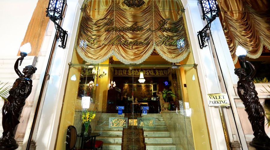 Paradise Inn Le Metropole Hotel-3 of 33 photos