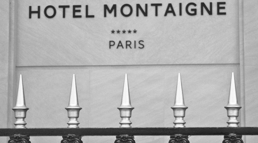 Hôtel Montaigne-7 of 30 photos