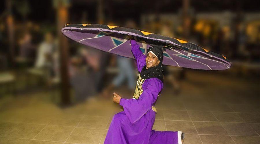 سوليمار نعمة باي-29 من 31 الصور