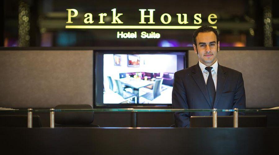 بارك هاوس للأجنحة الفندقية-5 من 25 الصور