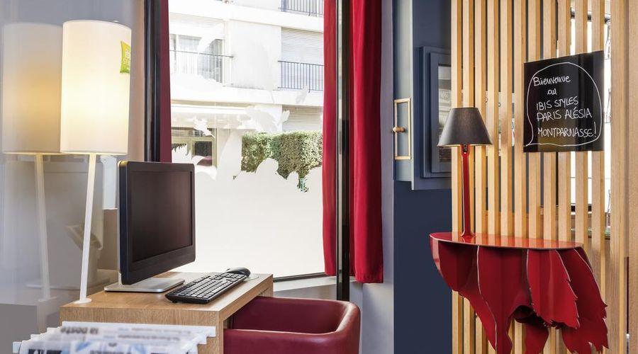إيبيس ستايلز باريس أليزيا مونبارناس-20 من 20 الصور