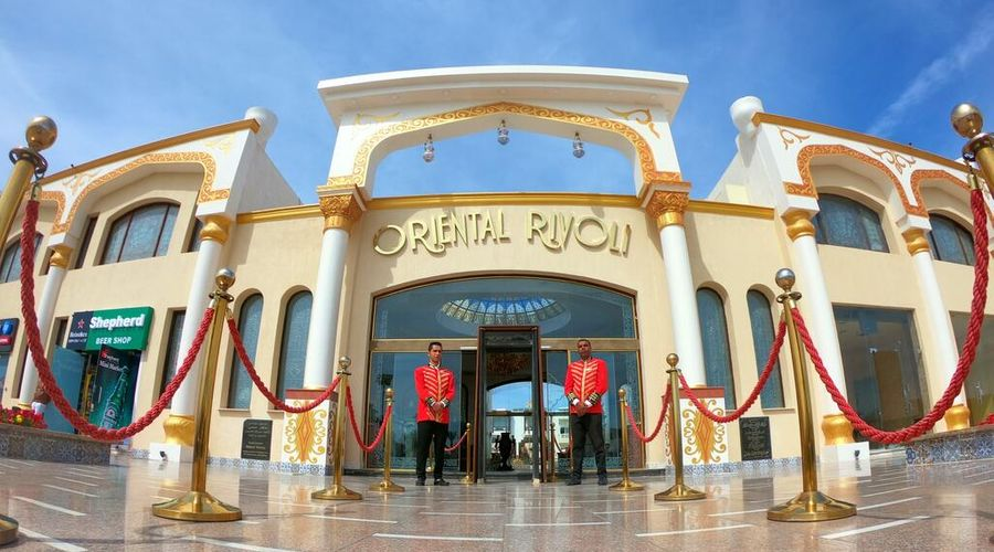 Oriental Rivoli Hotel & SPA-13 of 27 photos