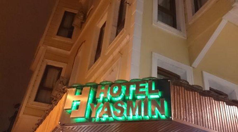 فندق ياسمين-13 من 20 الصور