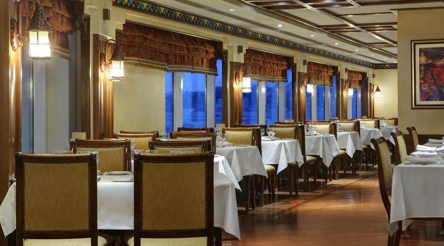 فندق لو مريديان مكة المكرمة-21 من 28 الصور