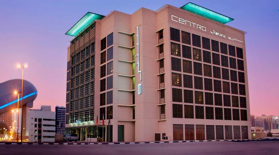 Centro Barsha - by Rotana-1 of 19 photos