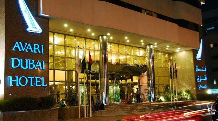 Avari Dubai Hotel -21 of 30 photos