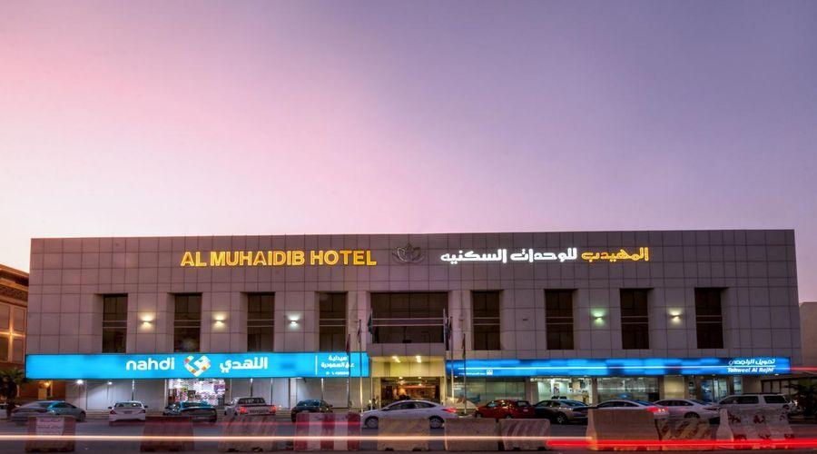 المهيدب السليمانيه المستشفى العسكرى-5 من 20 الصور