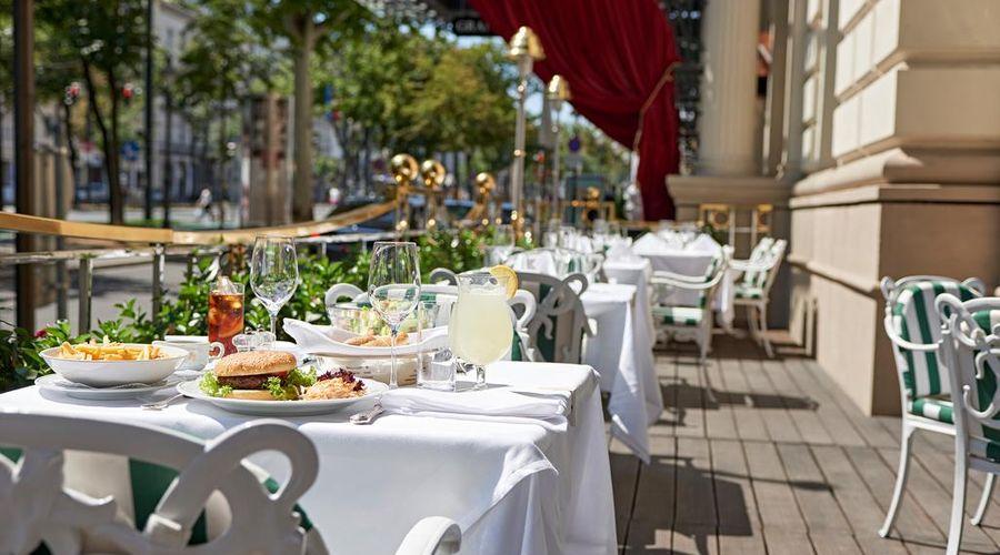 فندق جراند فيينا-7 من 33 الصور