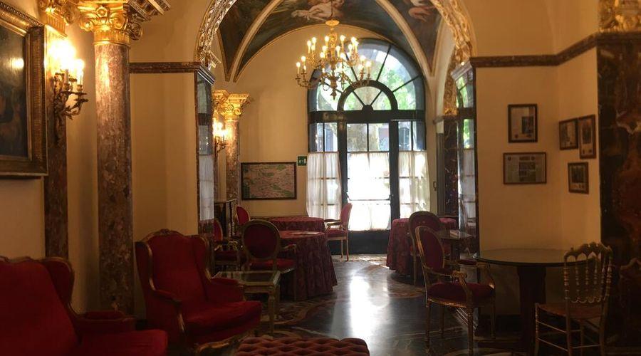 فندق تورنر-7 من 37 الصور
