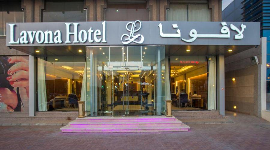 Lavona Hotel Dammam-19 of 36 photos