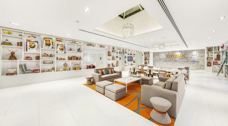فندق سيتي ماكس البرشاء في المول-9 من 26 الصور