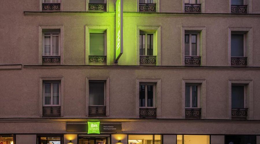 إيبيس ستايلز باريس أليزيا مونبارناس-5 من 20 الصور