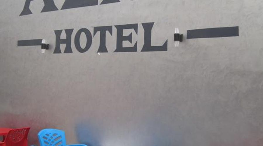 فندق أزار (بوتيك هوتل)-2 من 30 الصور