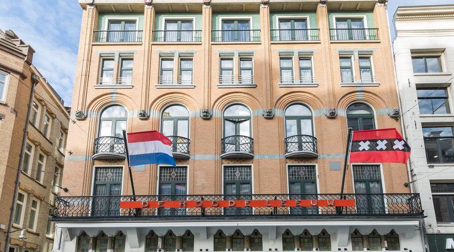 هوتل أمستردام - دي رودي لييو-1 من 25 الصور