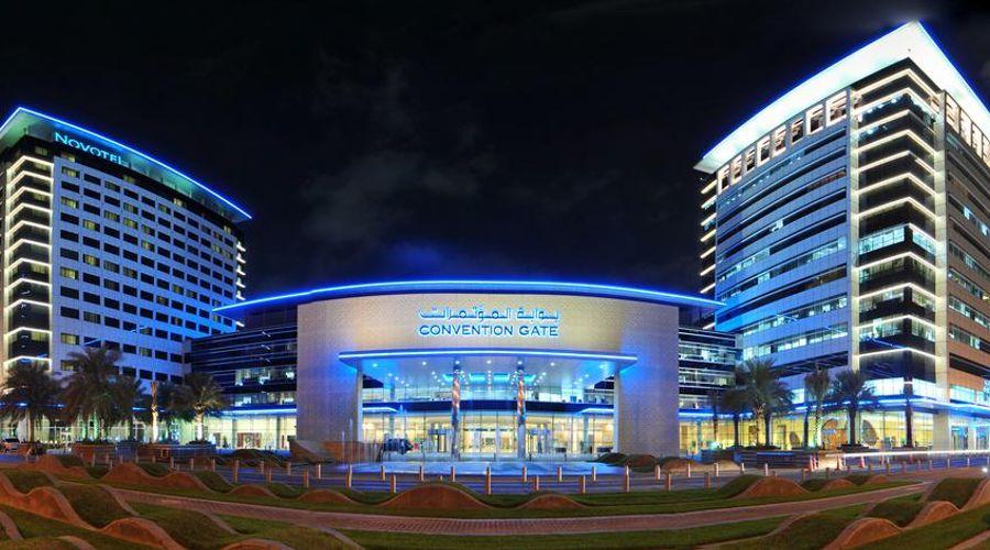 Ibis One Central - World Trade Centre Dubai -9 of 20 photos