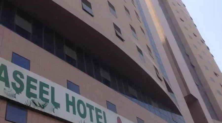 Cristal Al Aseel Hotel -1 of 40 photos