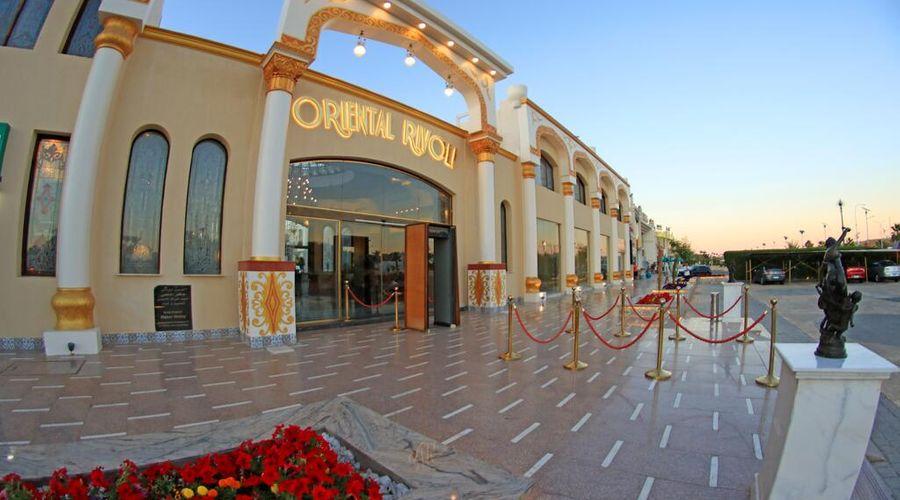 Oriental Rivoli Hotel & SPA-9 of 27 photos