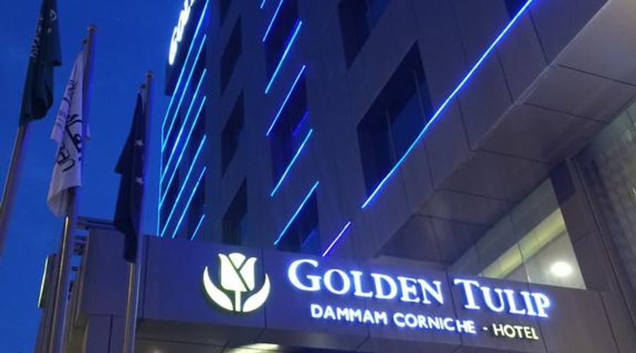 Golden Tulip Dammam Corniche Hotel -20 of 28 photos