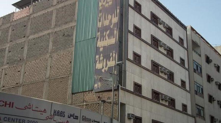 Al Eairy Apartments - Al Taif -4 of 30 photos