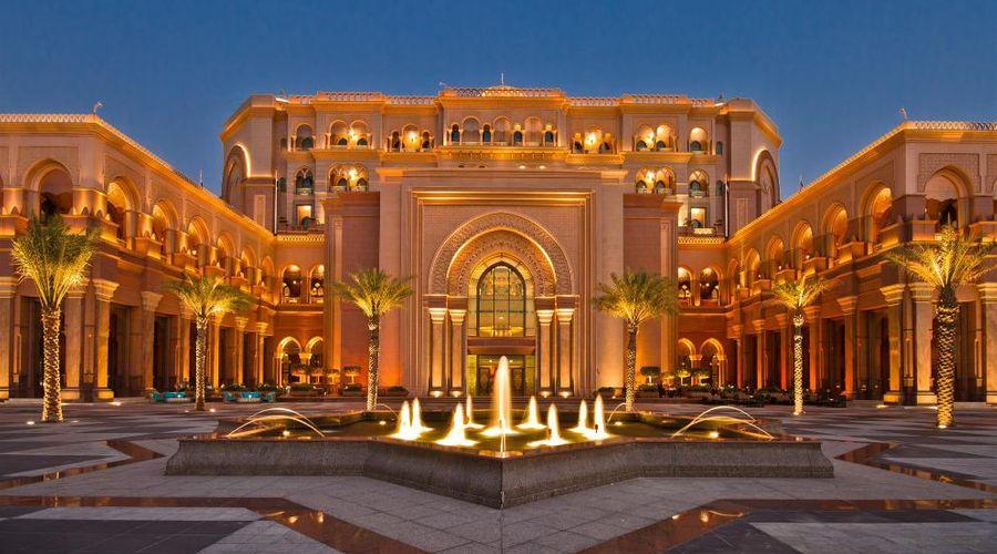 Khalidiya Palace Rayhaan By Rotana, Abu Dhabi-27 of 29 photos