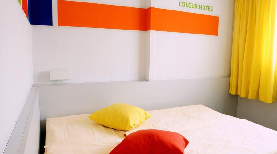 Colour Hotel-16 of 22 photos