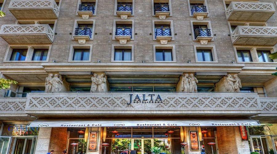 Jalta Boutique Hotel -1 of 28 photos