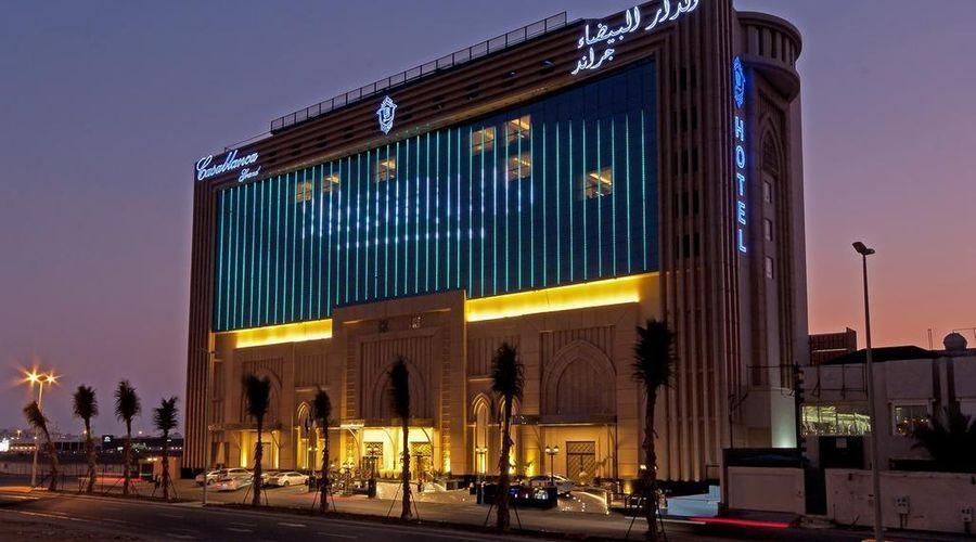 فندق الدار البيضاء جراند-1 من 39 الصور