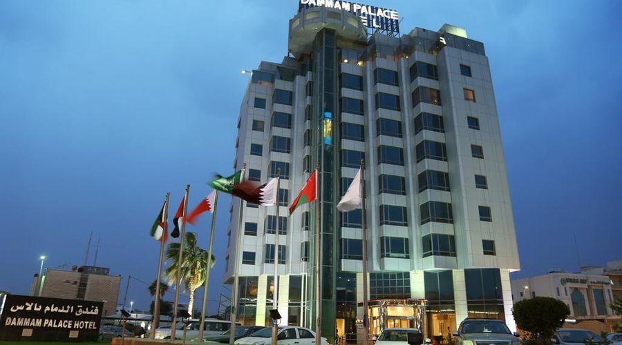 فندق الدمام بالاس-1 من 30 الصور