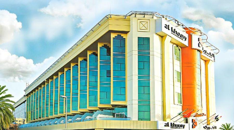 Al Khoory Executive Hotel, Al Wasl-1 of 41 photos