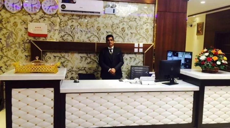 Kadi Hotel -8 of 29 photos