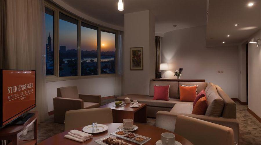 فندق شتيجنبرجر التحرير-7 من 32 الصور