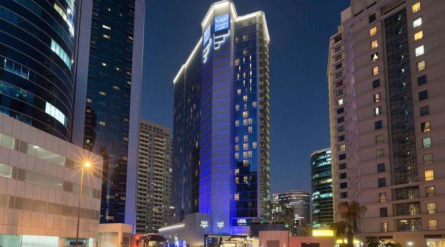 تريب باي ويندام دبي--1 من 25 الصور