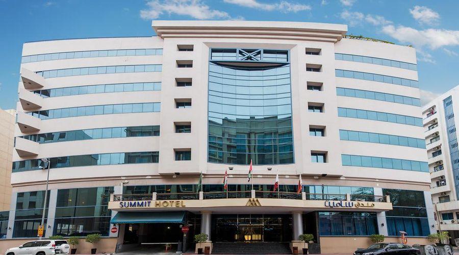 فندق لاندمارك ساميت-1 من 25 الصور