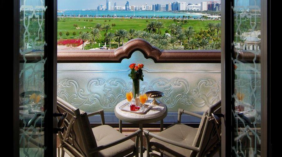 Emirates Palace, Abu Dhabi-9 of 31 photos