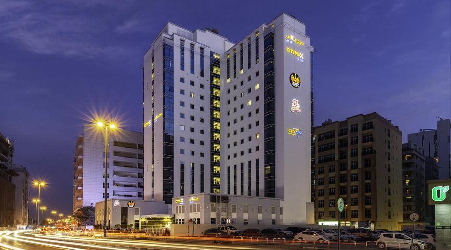 فندق سيتي ماكس البرشاء في المول-1 من 26 الصور