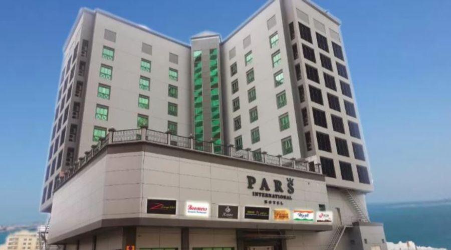فندق بارس إنترناشيونال-1 من 26 الصور