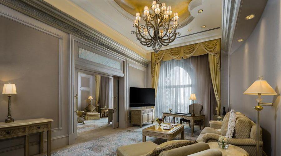 Emirates Palace, Abu Dhabi-10 of 31 photos