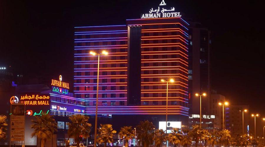 فندق أرمان-1 من 30 الصور